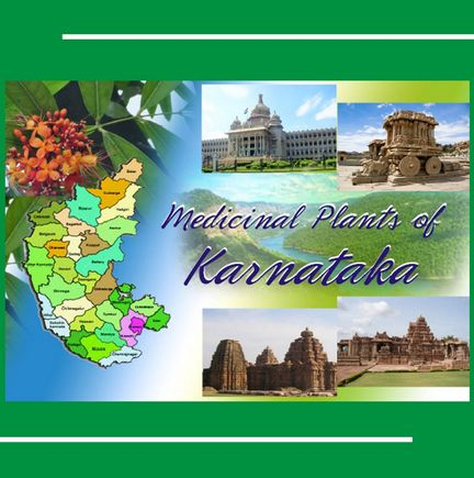 Medicinal Plants of South India - Karnataka