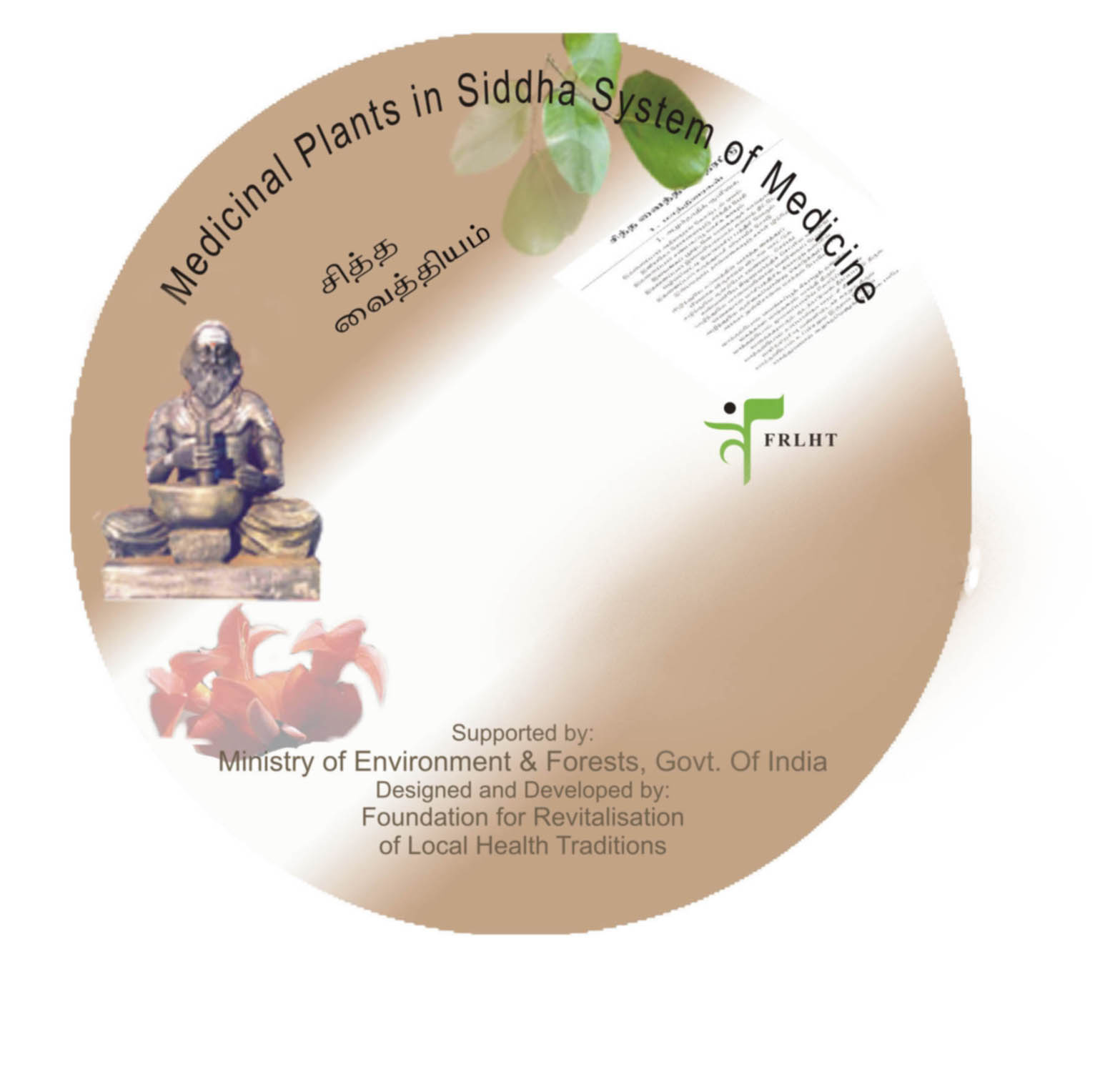 Medicinal Plants in siddha system of Medicine