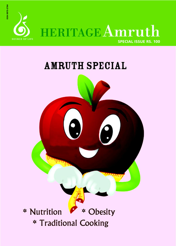 Heritage Amruth Special Issue 2